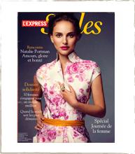 express_2011